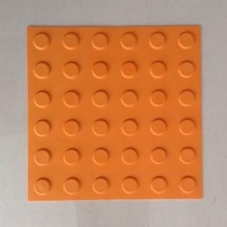 Tactile indicator strip plate